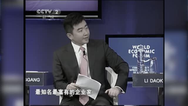中共央視主持人芮成鋼被調查