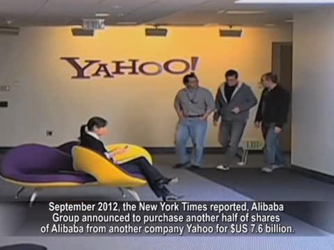 【禁聞】阿里巴巴遭起底 紅二代股東林立