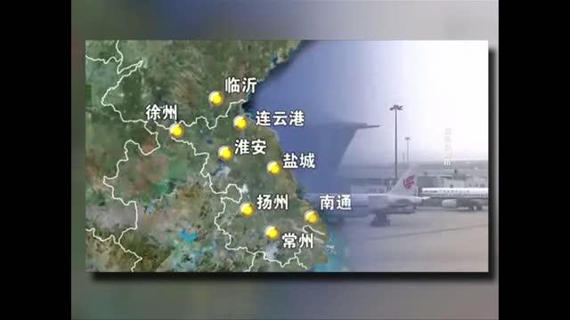 中共发布大面积航班延误红色预警