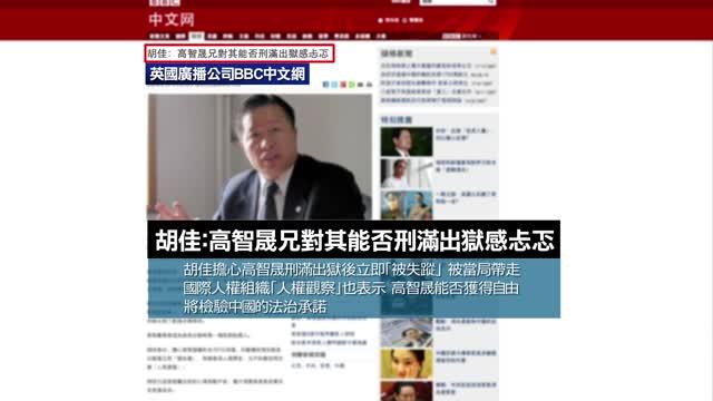 8月5日全球看中國