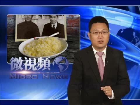 【微視頻】毛澤東死忌鬧出另一兒子「毛岸紅」