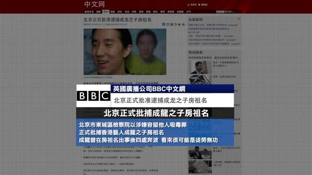 9月17日全球看中國