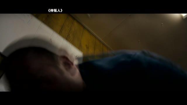 奧斯卡影帝丹澤爾•華盛頓變《伸冤人》