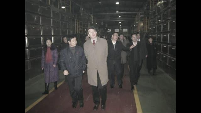 中共前發改委副主任劉鐵男開審