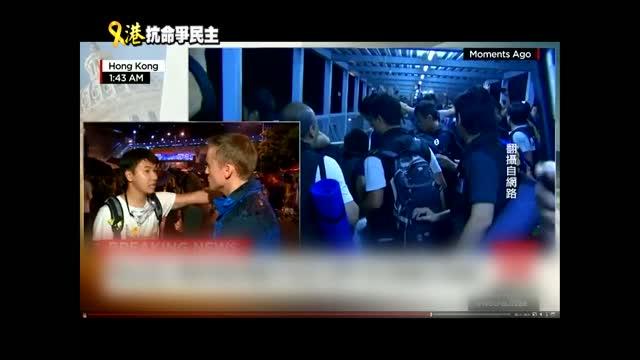 黑幫涉入攻擊學生 國際媒體緊盯關注