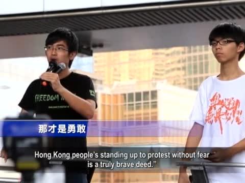 【禁聞】香港佔中靈魂人物 青年學子周永康