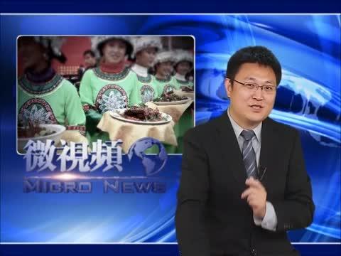 【微視頻】貴州三穗告訴世界 香港為甚麼佔中
