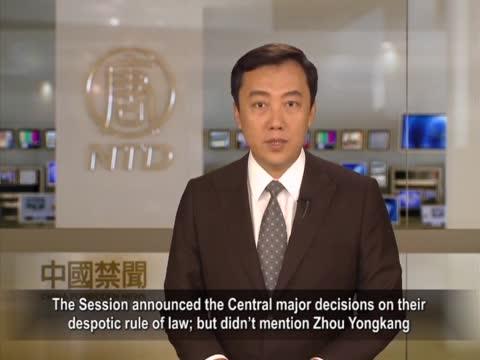 【禁聞】梁光烈證實中共中央軍委參與活摘