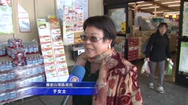 選舉日 加州華人對投票是否更積極?