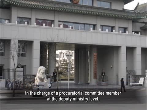 【禁聞】反腐祭新招:新反貪總局 有用?