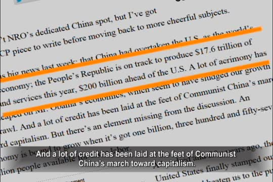 【禁聞】美媒:中共迫13億「奴隸」增長經濟