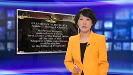 華府觀察:國外出生能當美國總統嗎