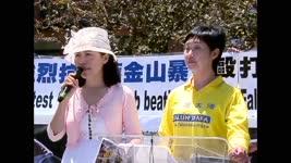 【禁闻】中共渗透海外媒体 美媒警告