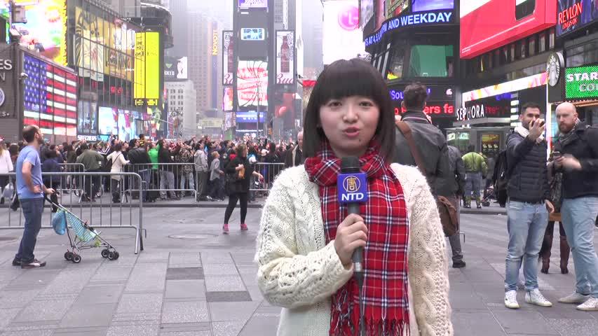 纽约暖冬2016时代广场跨年攻略| 新唐人电视台视频节目新闻视频今日line帳號申請電腦版