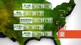 2月13日全美天氣情況
