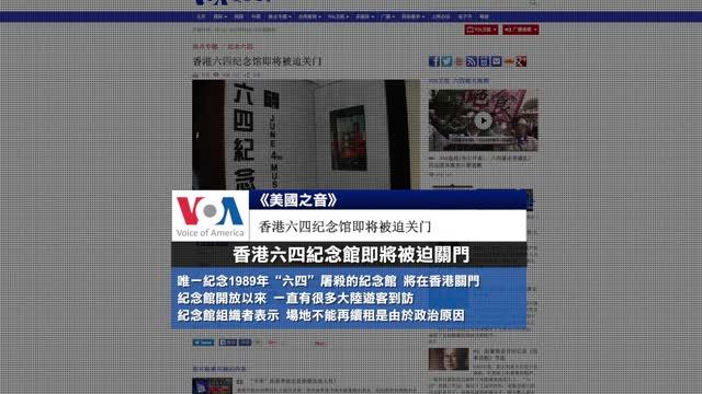 4月13日全球看中国