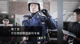 【禁闻】中共军方密集换将为哪般?