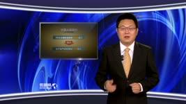 【微視頻】7月中共印鈔票全靠百姓買房