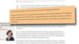 【禁聞】英衛報刊文:中共對王全章指控無依據