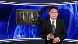 【微視頻】房地產加槓桿 企業賣房維生