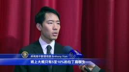 师生同战微积分 华裔教师意外获奖