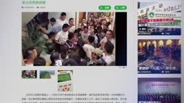 8月23日全球看中国